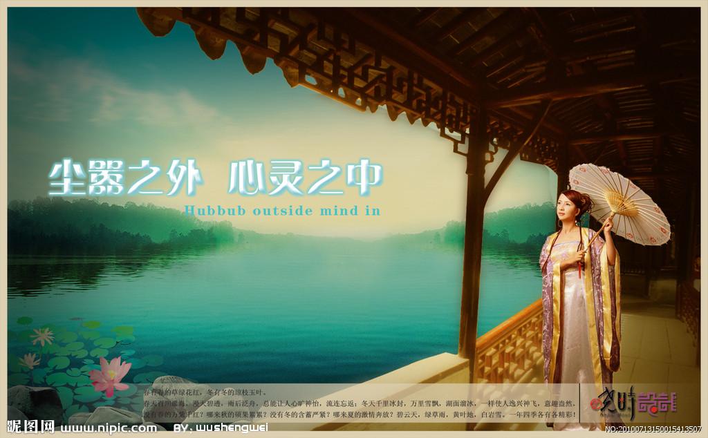 古代女子撑伞漫步江南雨中 图片