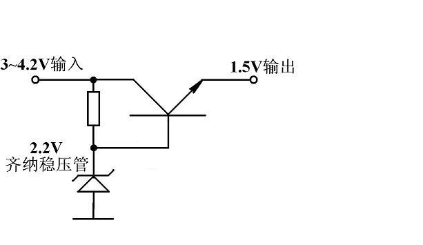 3.7v转1.5v电路 想用锂电池做个1.