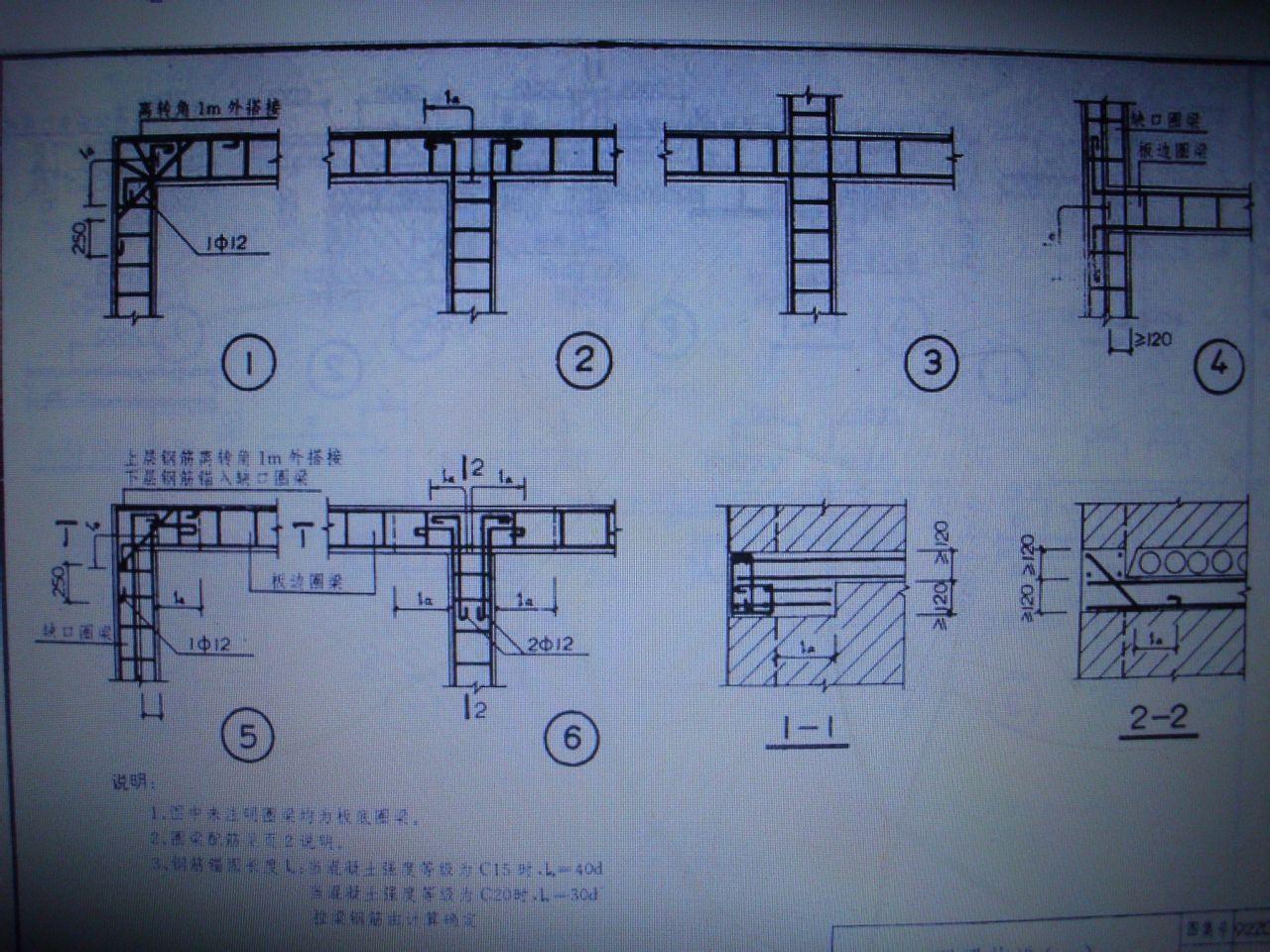 """砖混结构中,""""十""""字形圈梁最新图集做法?构造柱钢筋搭接倍数?敬候佳音!"""