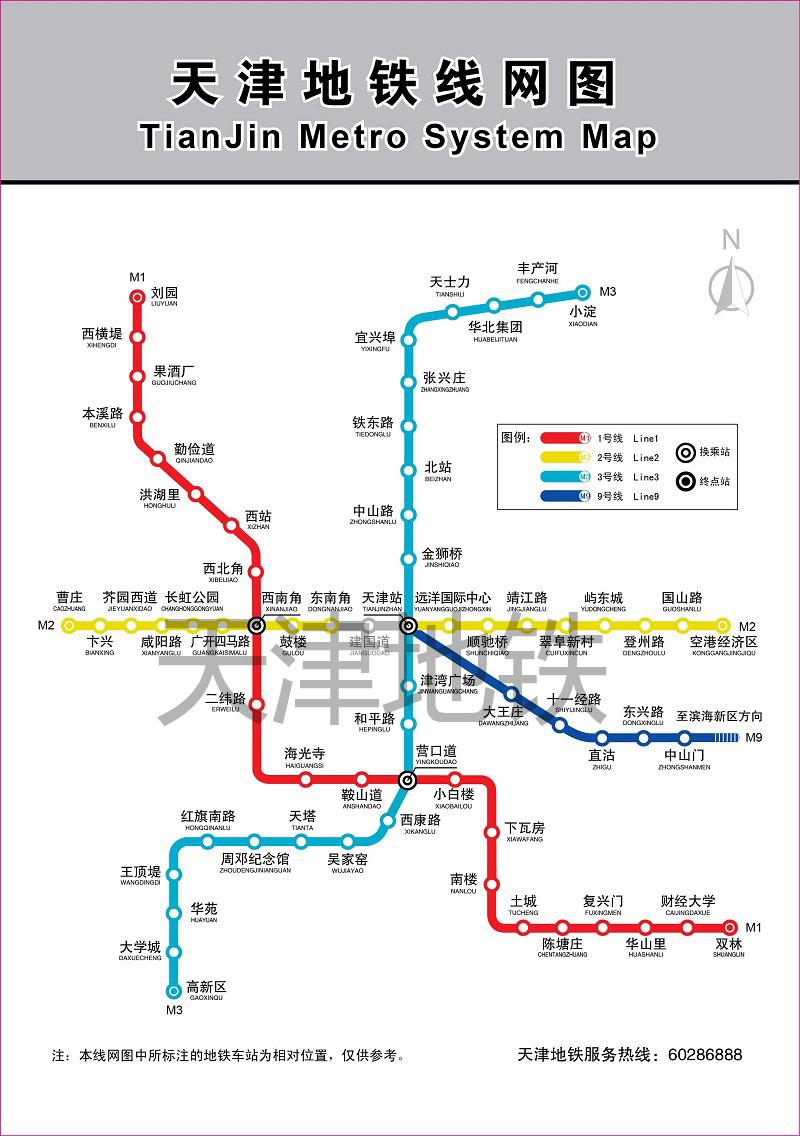 我住在静海,想去渔阳国际滑雪场,请问,我能不能去天津做地铁到那里呢?