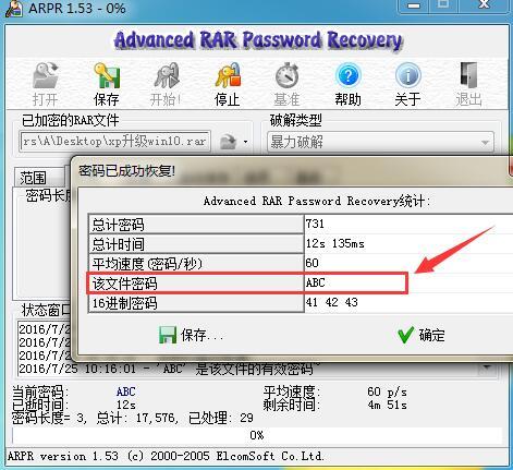 日本色图压缩包下载_压缩包,有密码怎么搞,哪位大神有方法?这是压缩包