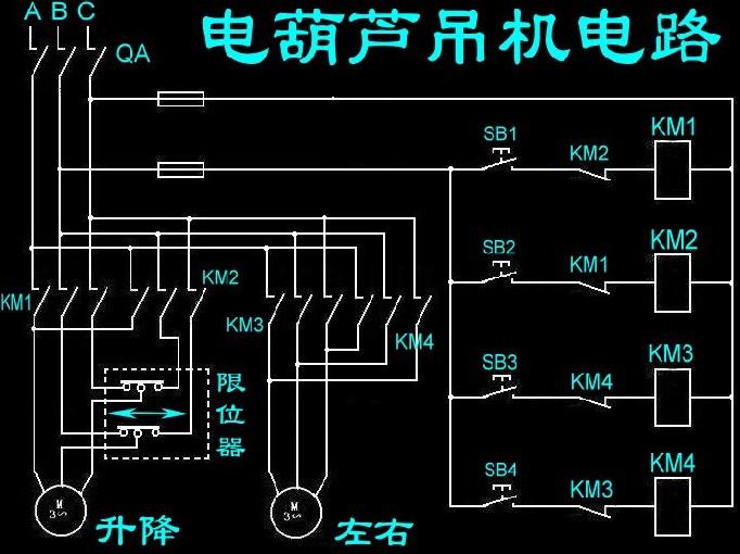 改遥控 购买附带原理图及实物接线图  回复于 05-21 18:38#11  电葫芦