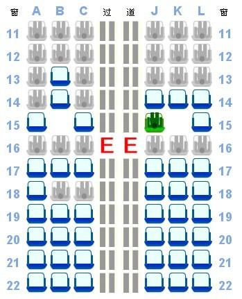 国航空客321座位安排