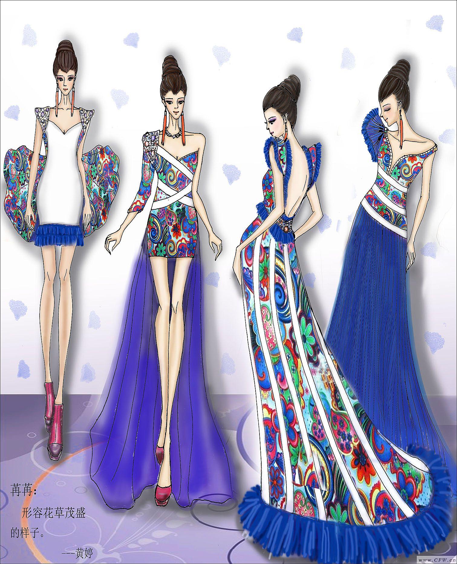 服装设计灵感衣服