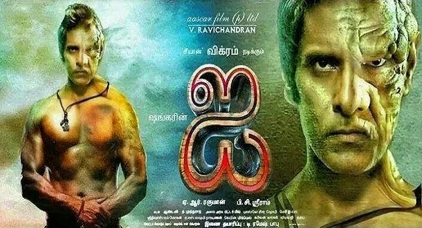 印度男模大根_一部印度电影,主角是个男模,被下毒变丑恶