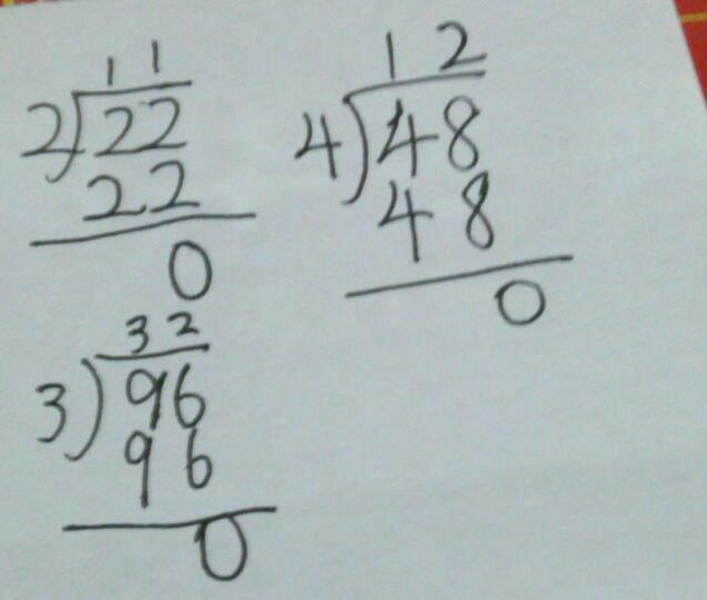 三年级除法竖式怎么写?图片