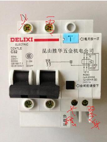 单相漏电保护器,火,零线的接线位置?第月按一次是什么