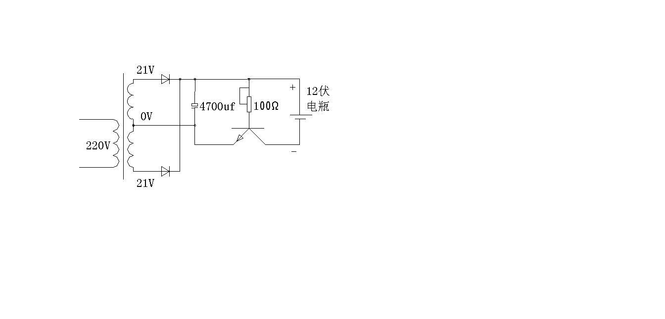 怎样将bk-100变压器改成12v电瓶充电器