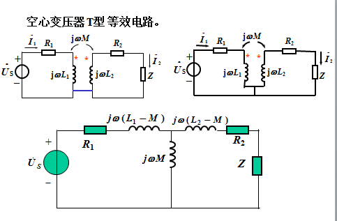 空心变压器如何用t型去耦等效电路