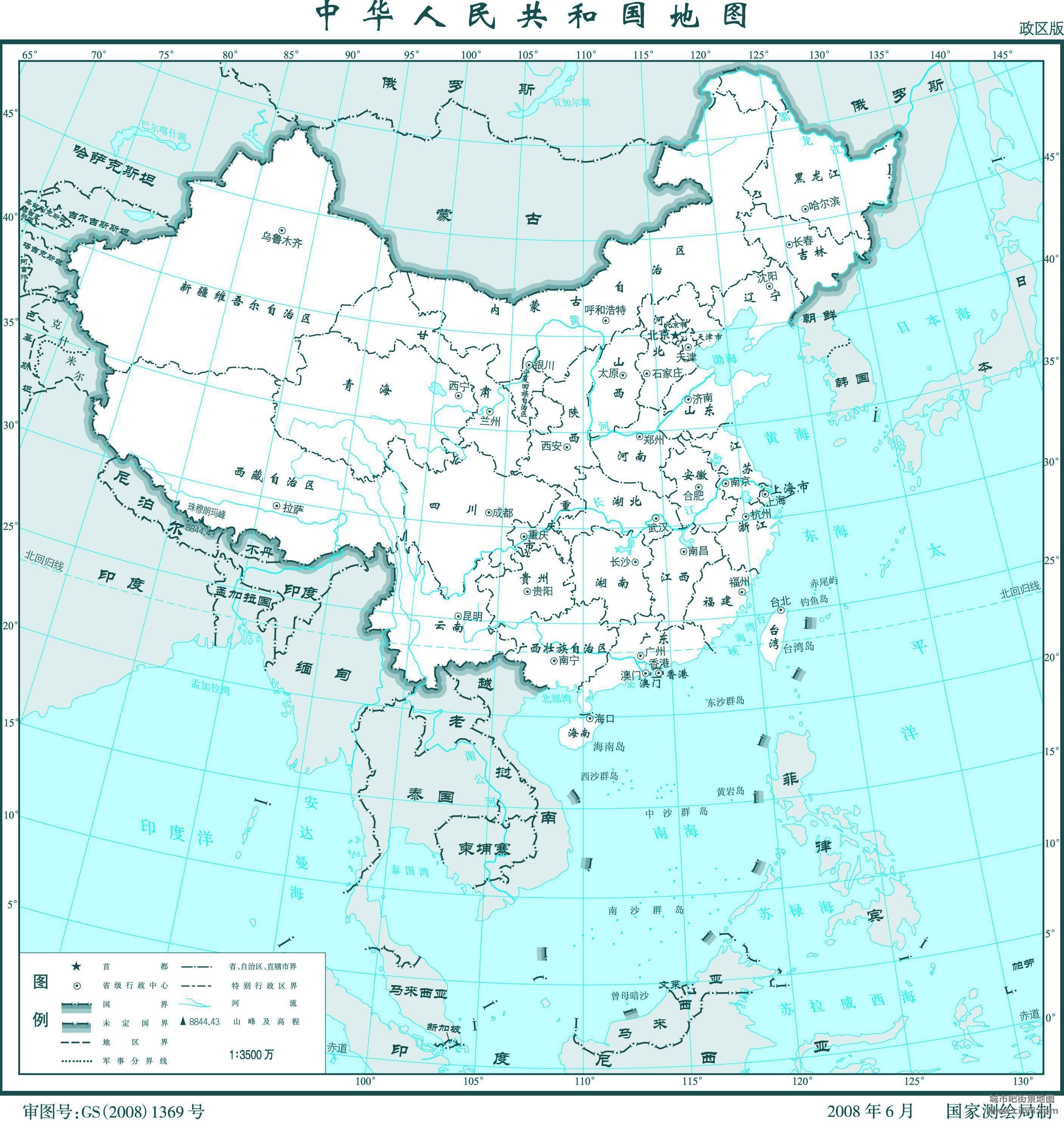 中国行政地图高清版大图的34个省市