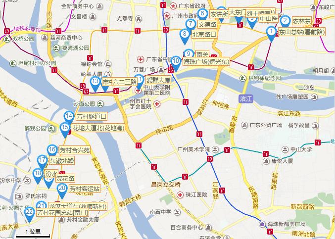 广州手绘地铁图