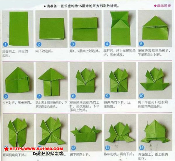 纸青蛙的折法图解