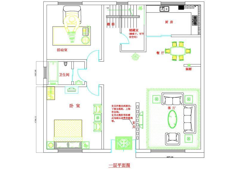 求农村房屋设计平面图图片