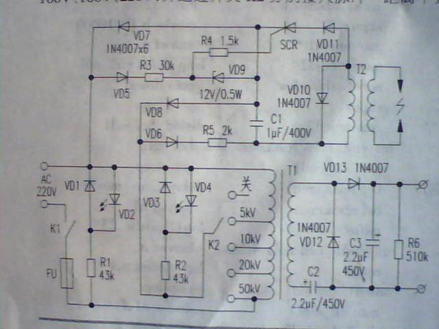 请问谁有电除尘用高频高压电源的电路原理图?