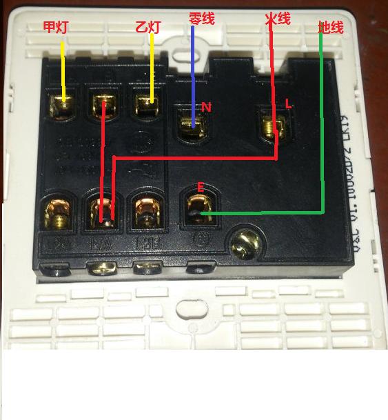 哪位电工大神帮下忙,双开加五孔插座接法(如图)