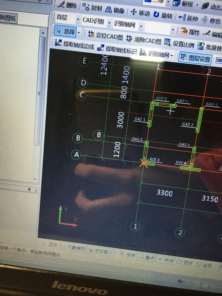 CAD图导入广联达、识别轴网之还是网图纸有后轴如何识读施工图片