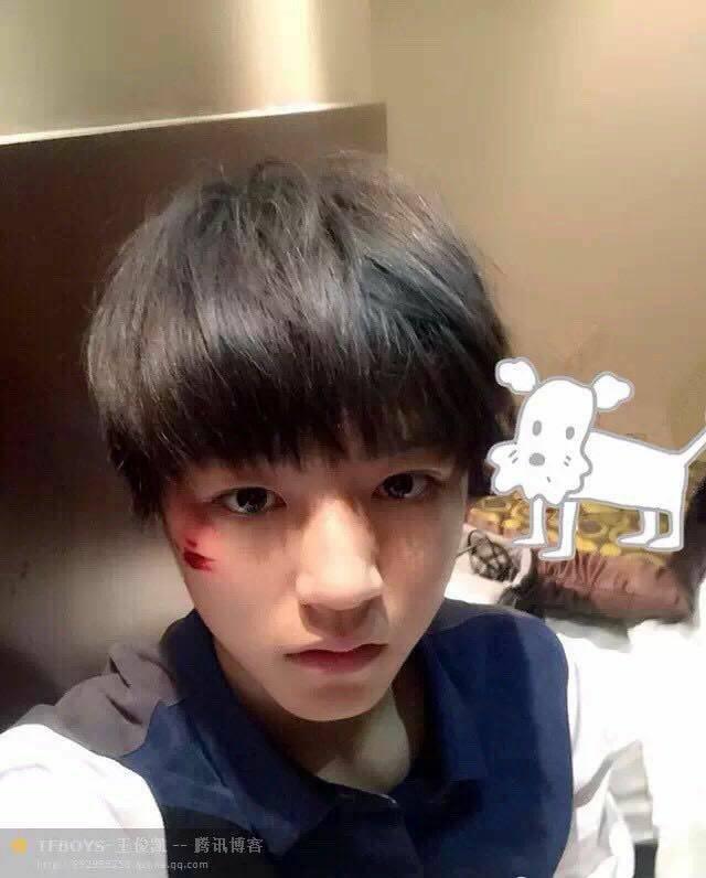 王俊凯的这个发型叫什么!图片