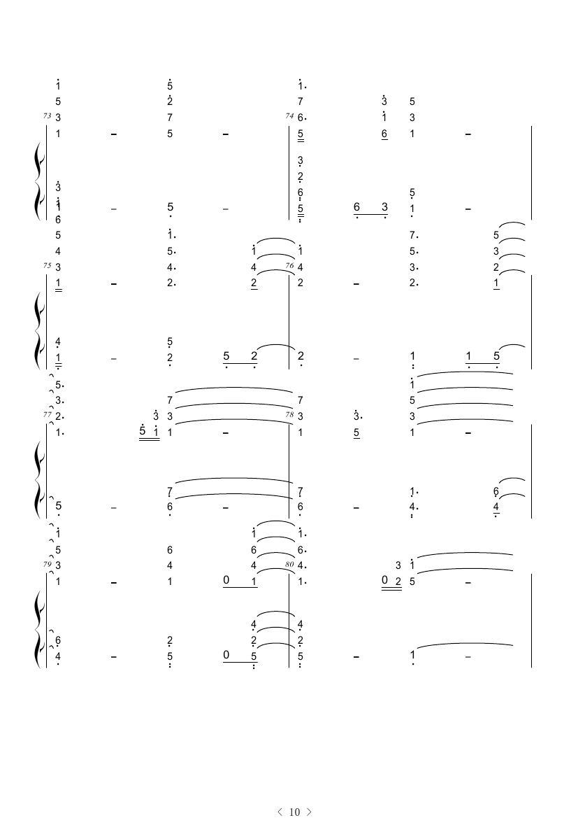 《爱很简单》陶喆的钢琴简谱