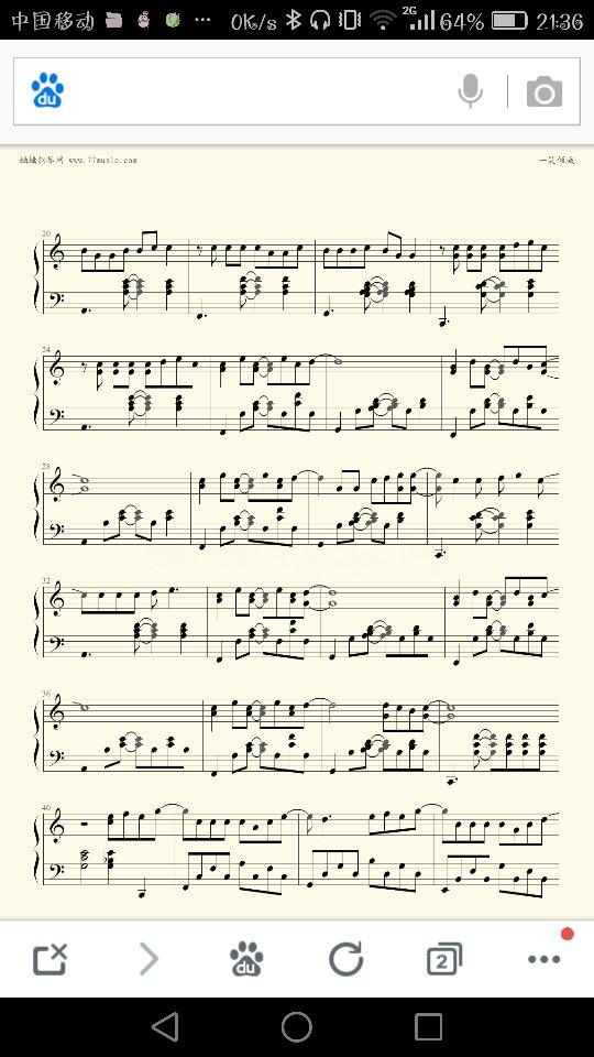 微微一笑很倾城里的一笑倾城的钢琴简谱,最好是双手,谢谢谢谢图片