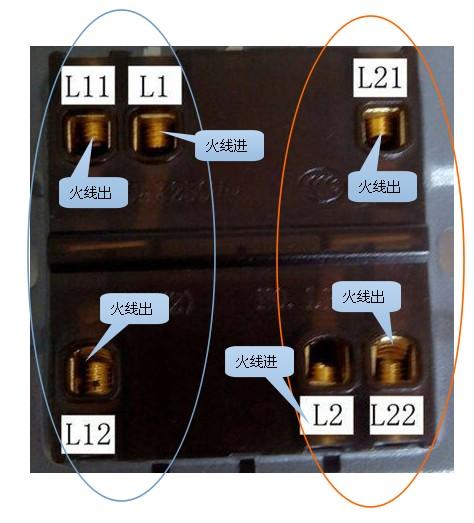 如图的开关是双控双开开关,怎么接成单控双开?