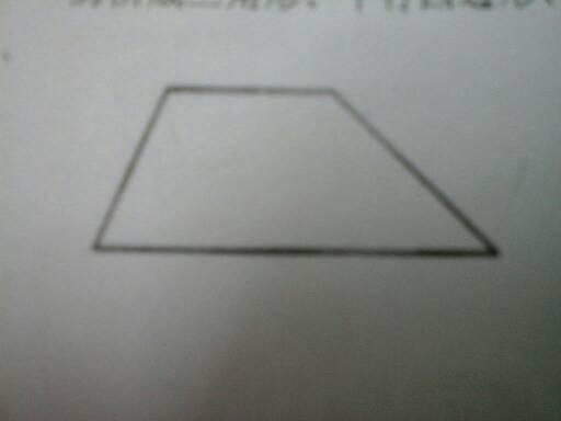 在下面的梯形中画一条分割线,然后剪拼成三角形.图片