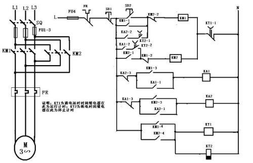 时间继电器控制电机正反转线路图