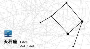 看天秤座的星座图.2001年5月1日的金牛座的爱情观图片