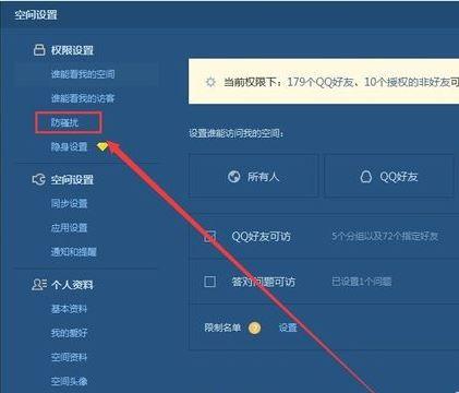 为什么现在qq空间点赞显示的是网名而不是头像啊?