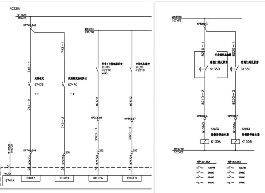 b5喷水电路图