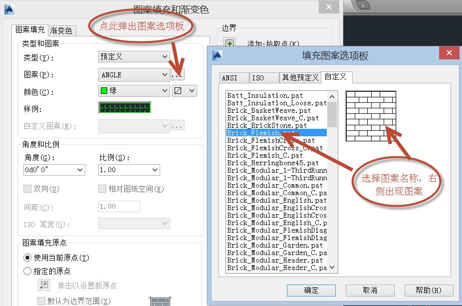 CAD显示的填充图纸让他在预定义里下载实木床cad图案图片