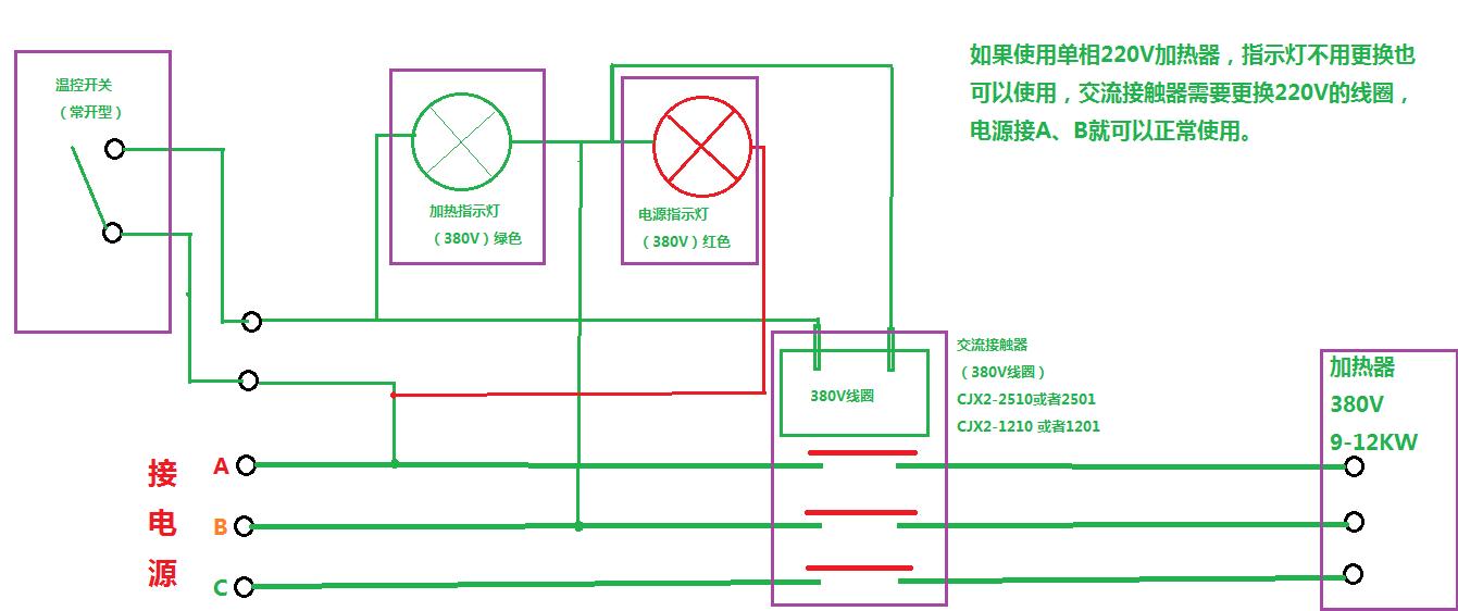 开水器指示灯温控器交流接触器怎么接线