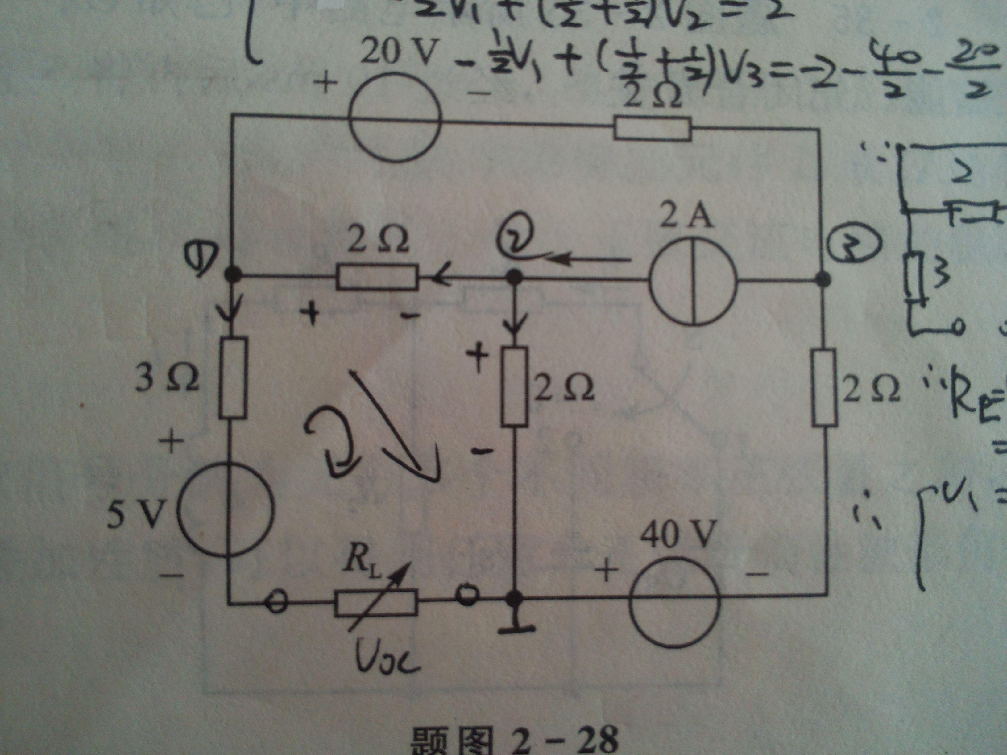 电路 电路图 电子 原理图 3264_2448