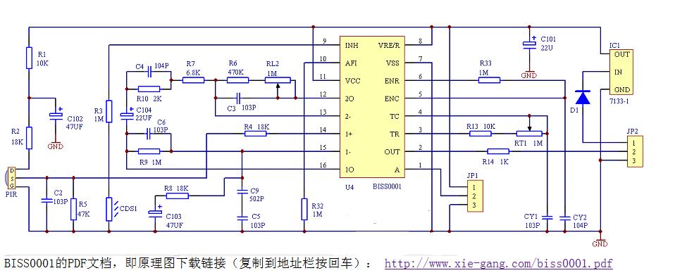 红外热释电hc-sr501电路图,为什么我连接后呈现不出效果呢?