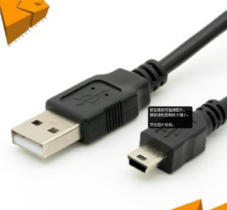 t口USB接线图