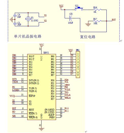 mcs51单片机最小系统典型电路图怎么画?