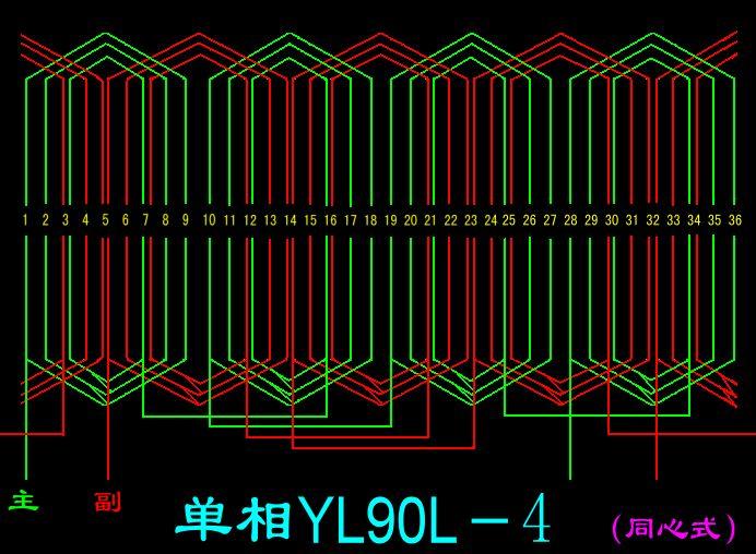 36槽4/6极y/y双速电动机绕组接线图