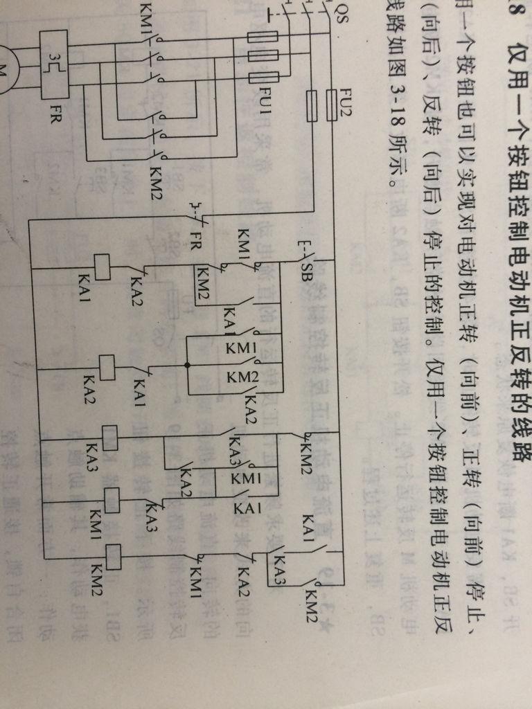 哪位大神能把这个电路图改成梯形图sb用x1表示  km1用y1表示km2用y2