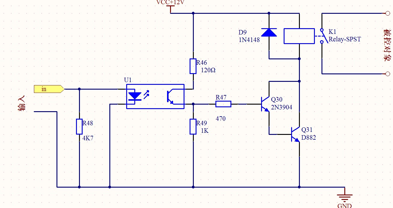 光耦加三极管驱动继电器图片