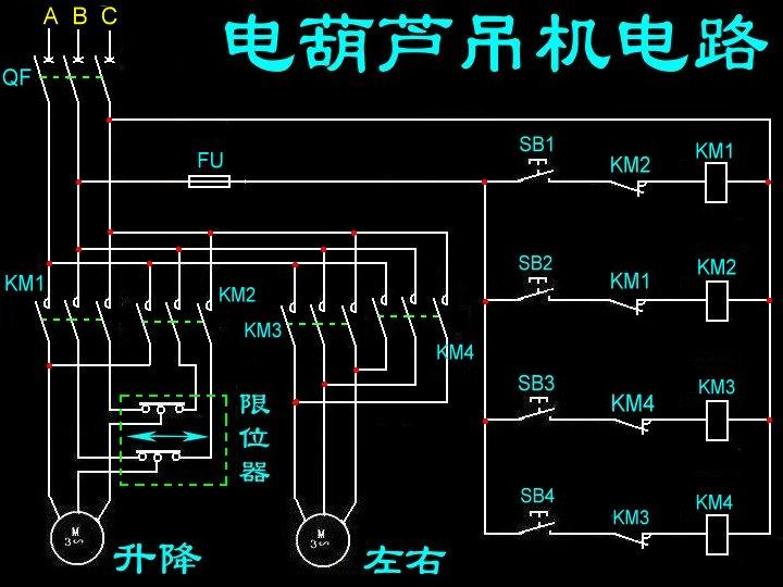 电工师傅指点个——求天车的电路图
