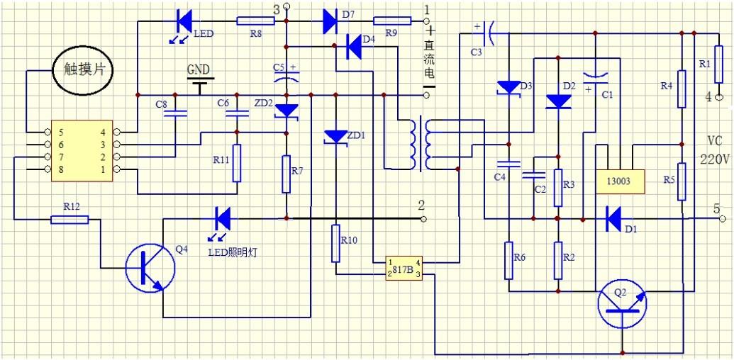 求告诉帮忙分析这个电路,谢谢啊,是个触摸调光台灯的电路,重点分析一