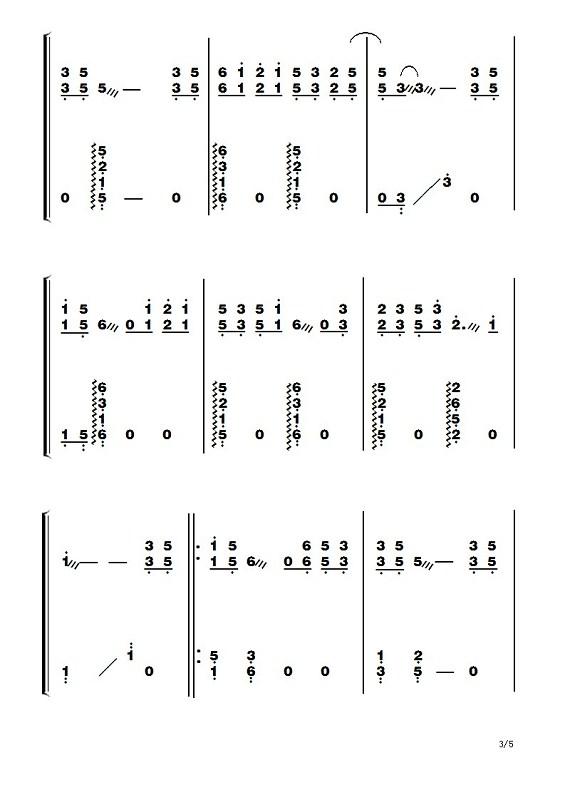 北京欢迎你的古筝曲谱