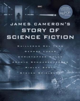詹姆斯·卡梅隆的科幻故事第一季
