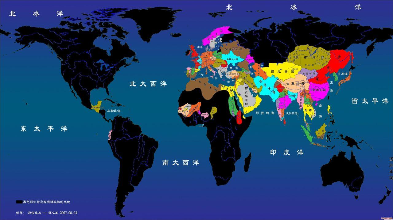 当时的世界地图 你看看吧