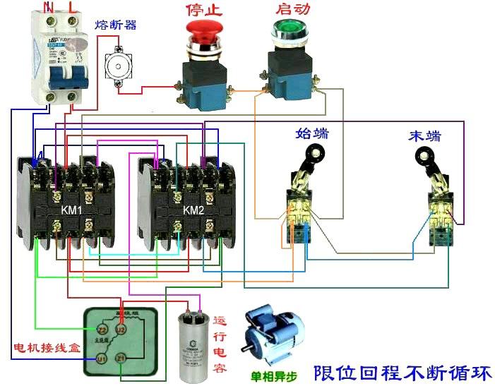 求单相无离心开关单电容电机交流接触器带上下行程开关接线图