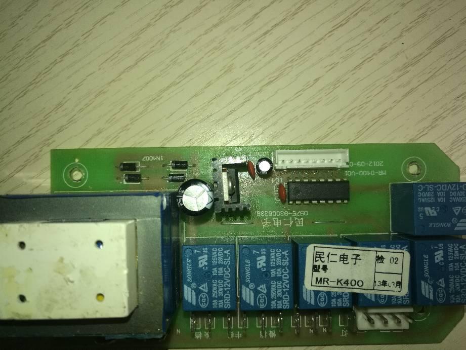 油烟机里的电路板可能坏了通电后没反应