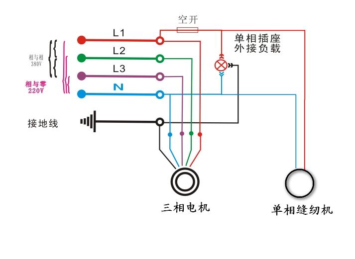 电路 电路图 电子 原理图 713_521
