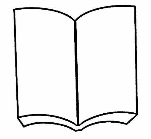怎么画一本打开的书?本人做手抄报ing.速度!带图!图片