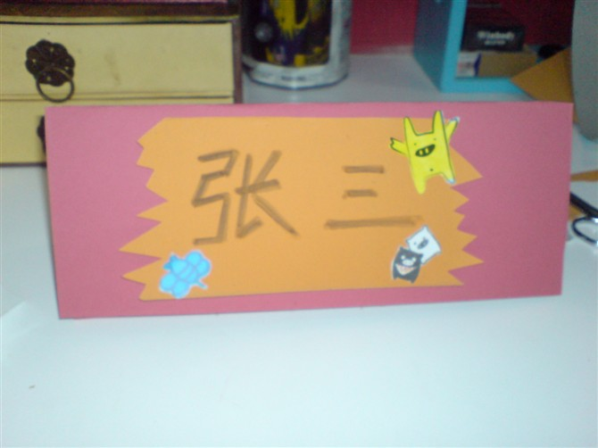 1,准备好材料,卡纸,剪刀,双面胶.卡纸颜色按自己的喜好而定.