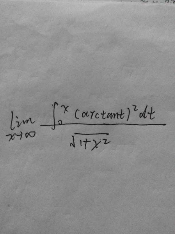 计算定积分