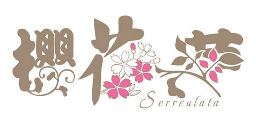 手绘樱花怎么画.